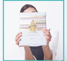 Ade & Rama Wedding Invitation by Fairmont Jakarta
