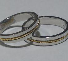 More Wedding Bonds by Capricho Jewelry