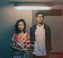 Hanah & Nas - Portraits by Thomas Tan Photography