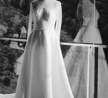 Verena Mia Wedding Gown 2017 by David Christover