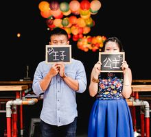 Singapore Engagement Session   by NQ Modern Photography