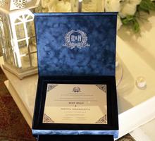 Premium Box Design by Memoir card