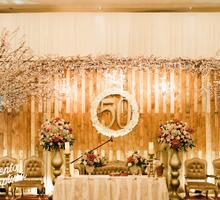 Golden Wedding Anniversary by Orange Organizer