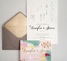 Lianglin and Jamie - Wedding Dinner Invitation by Spinsugar Stationery
