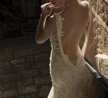 Spring-Summer 2015 La Dolce Vita Collection by Galia Lahav