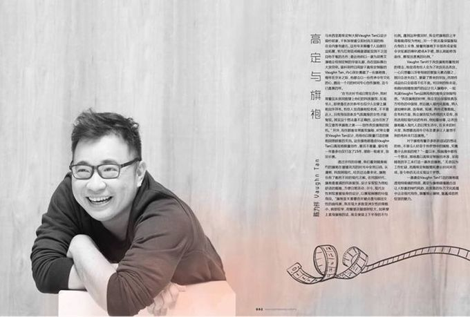ICON Magazine Malaysia  by Vaughn Tan - 004